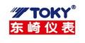 廣東東崎電氣有限公司