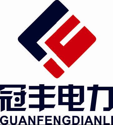 扬州冠丰电力设备有限公司