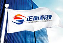 上海正衡电子科技有限公司