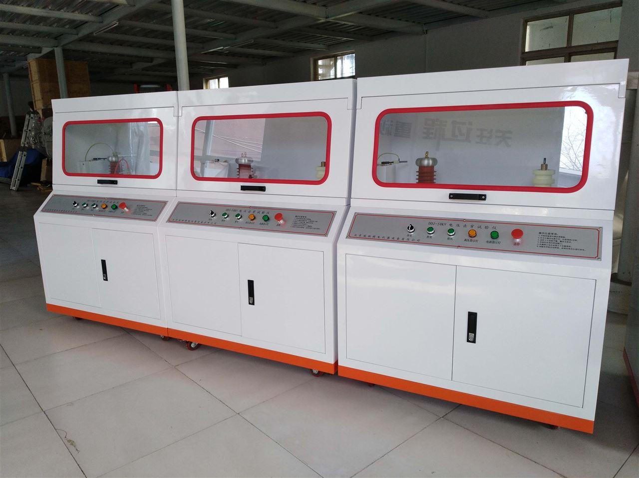北京冠測試驗儀器有限公司
