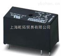 德菲尼克斯电磁式继电器结构特性