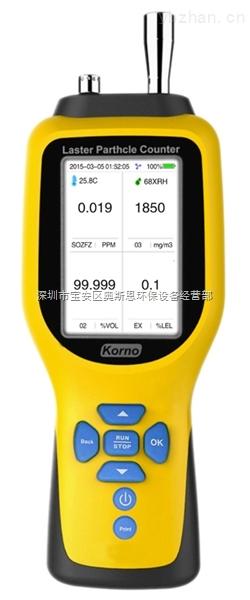奧斯恩泵吸式復合氣體檢測儀 廠家直銷