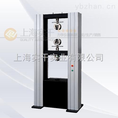 医疗器械用微控电子万能试验机哪里有卖