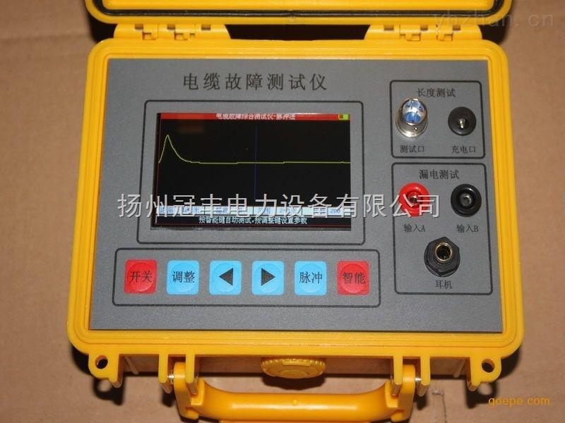 通信全自动电缆故障综合测试仪