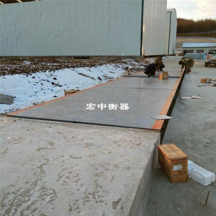 盤錦六十噸汽車衡器造價 地泵秤調試