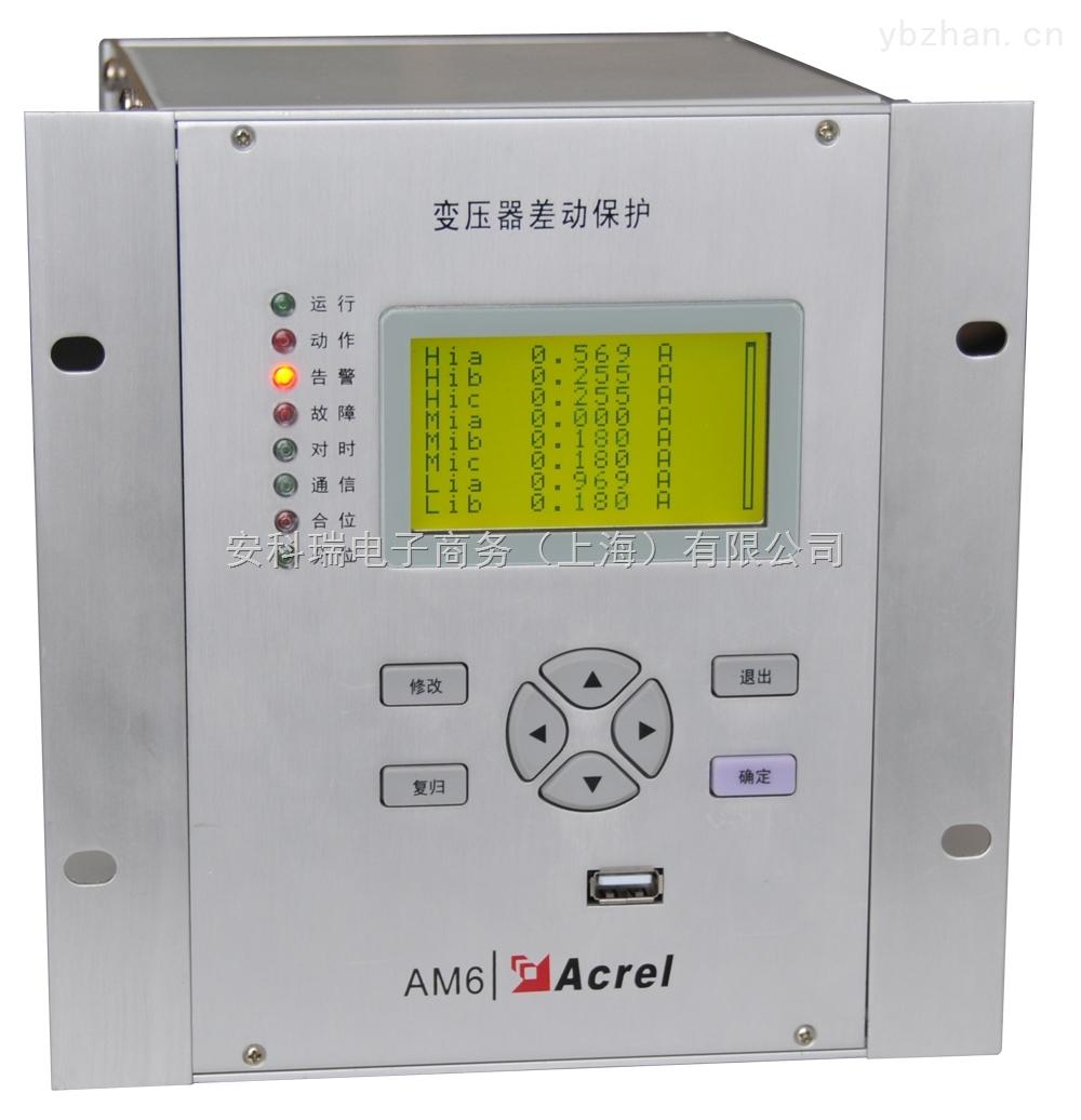 上海地区10KV微机保护装置