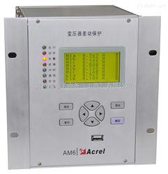 AM6-DK全国AM系列110KV以下微机保护装置