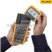 福禄克FLUKE233C万用表高精度数字包邮