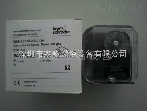 Krom霍科德DG6U-3燃气压力开关