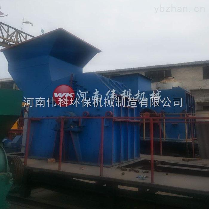 齊全-金屬廢鋼粉碎機 高效率油漆桶粉碎設備