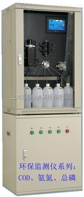 CDO-2080Y-COD、氨氮、总磷测试仪