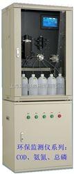 CDO-2080YCOD、氨氮、总磷测试仪