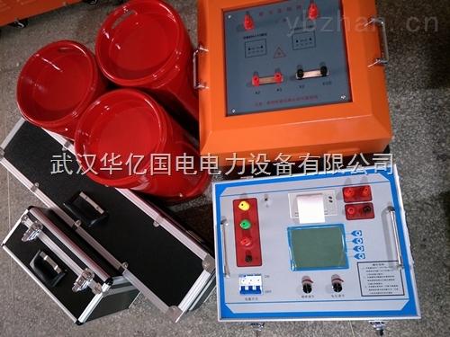 75KVA/75KV变频串联谐振耐压成套装置