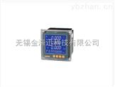 Z 系列網絡多功能電力儀表