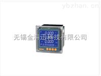 Z 系列网络多功能电力仪表