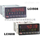 Dwyer LCI508/608系列多功能數顯表