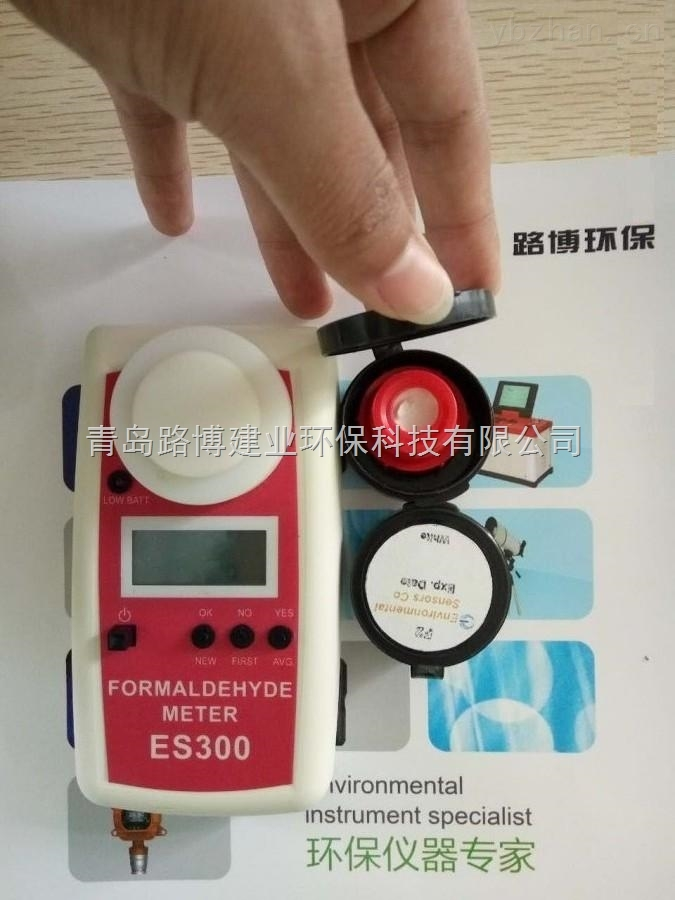 ES300-原裝進口青島供應ES300甲醛檢測儀