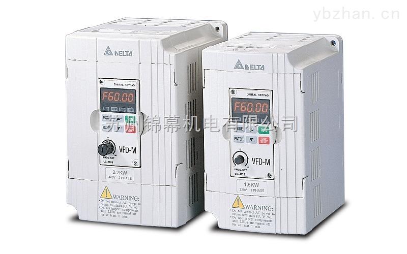 台达变频器VFD150V23A-2台湾DELTA液压阀现货