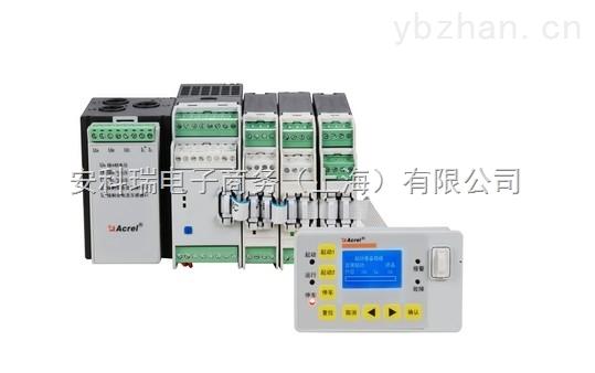 ARD3T-A25/60L+UL测剩余电流马达保护器