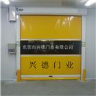 深圳防尘快速卷门|快速门|堆积门|实力厂家
