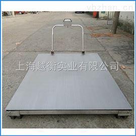 SCS-YHB耐腐蚀防水不锈钢電子地磅 2T 2000Kg地磅称