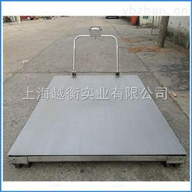 SCS-YHB耐腐蚀防水不锈钢电子地磅 2T 2000Kg地磅称