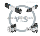 VUVS-LK20-B52-D-FESTO电磁阀