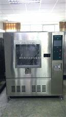 武汉箱式淋雨试验箱工厂