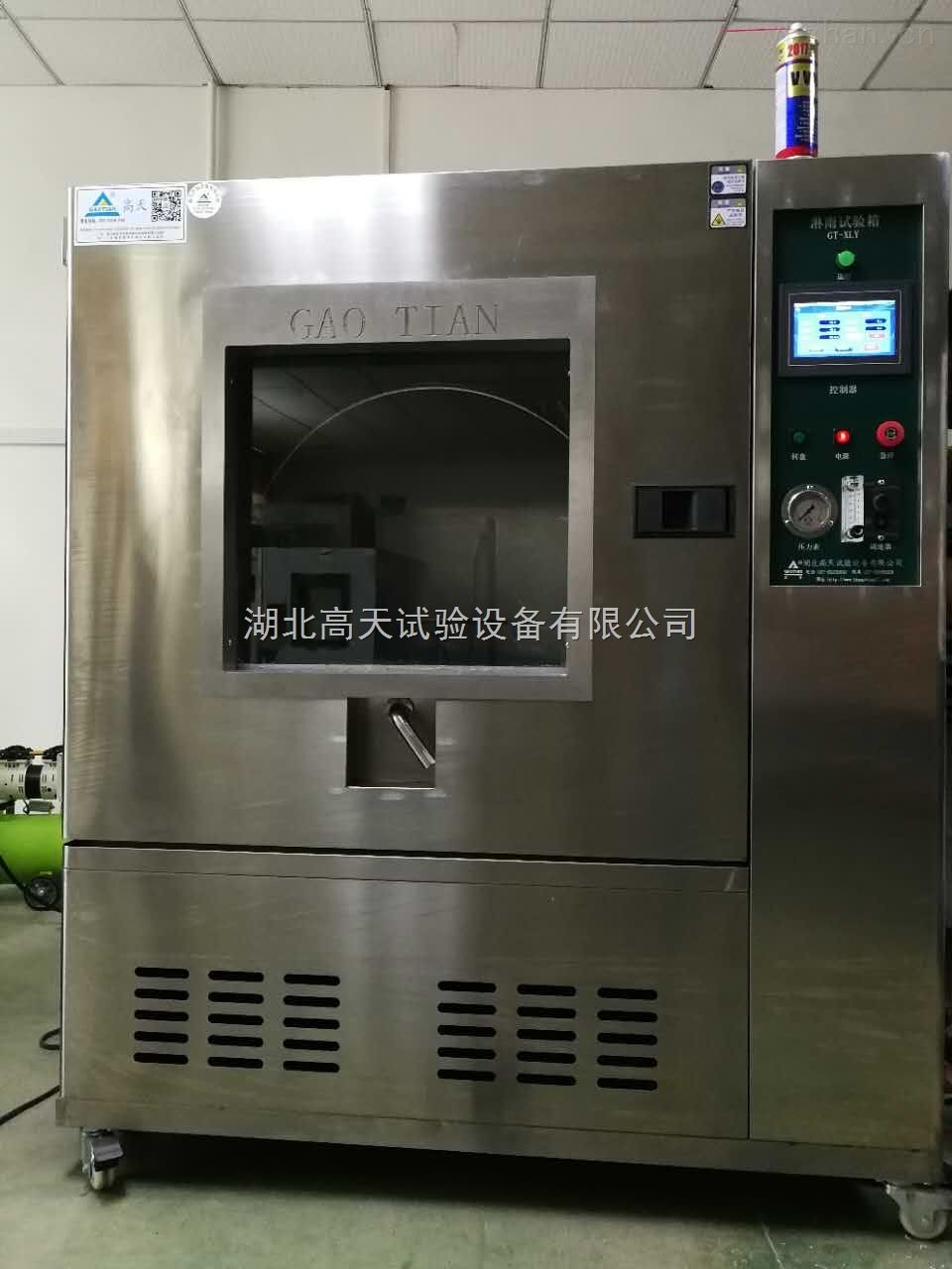 武汉淋雨试验箱汽车行业专用