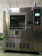 GT-LY-512汽车零配件防水试验箱