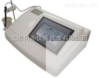 XZ-0168 68参数自来水检测仪