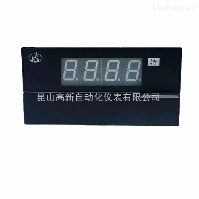 48S1 / DH3-DV-米速表/速度表/转速表