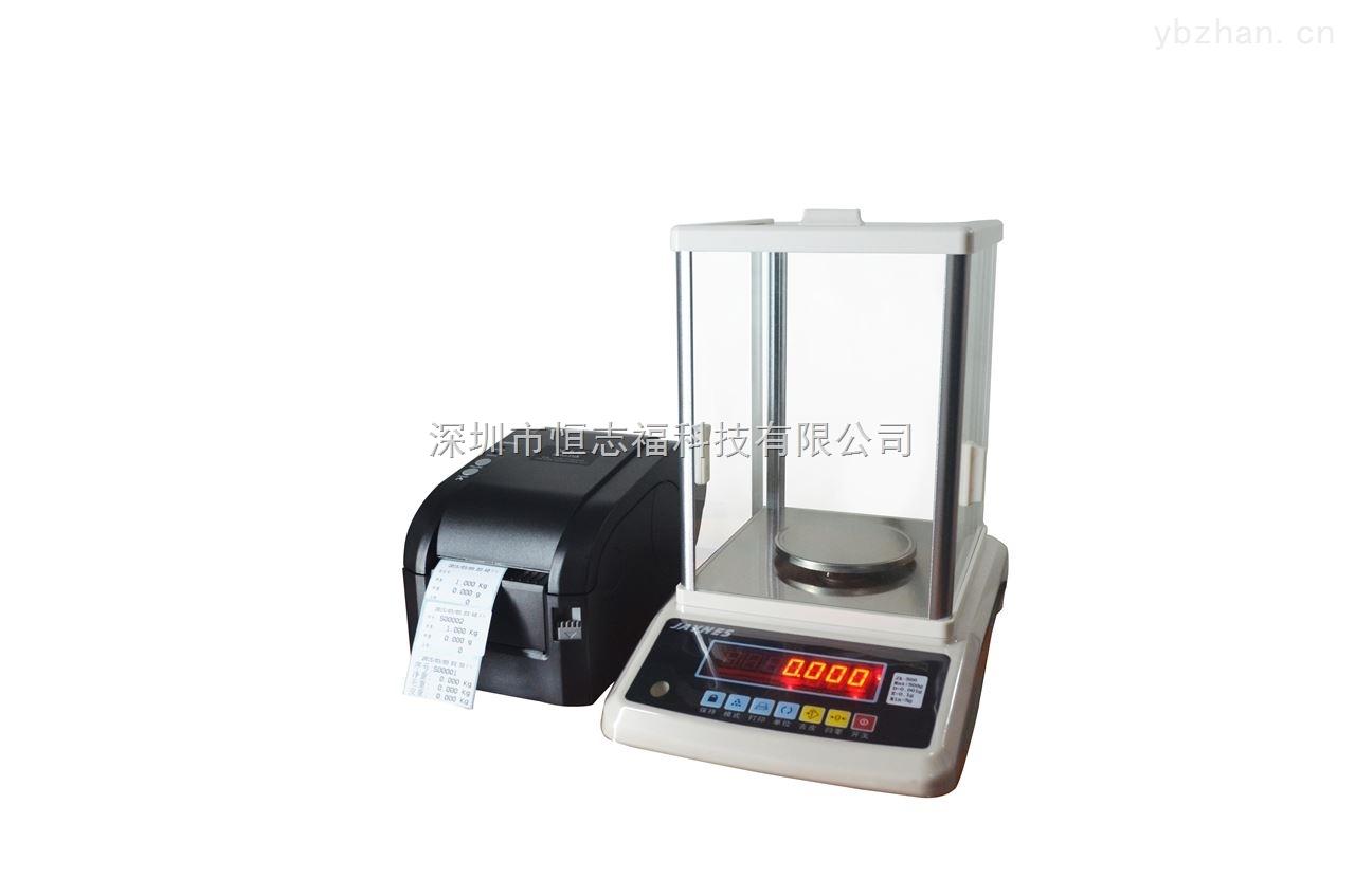 高精度電子天平稱-高精度0.001電子天平,電光分析天平
