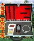 土壤温湿度仪SYS-SW