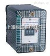ZSJ-4直流断电延時繼電器