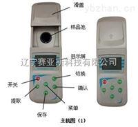 廠家現貨便攜式色度儀SYS-SDA