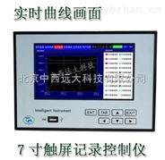 多点多通道温湿度仪THM120K库号:M22794