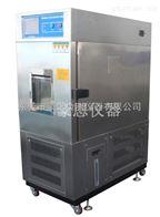 福州高低溫濕熱試驗箱