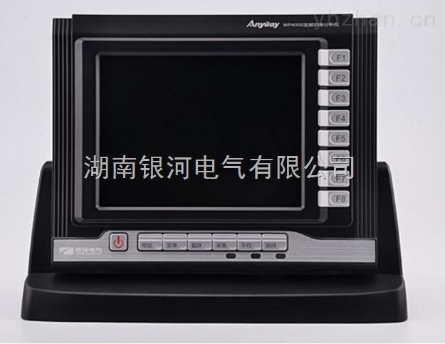 变频功率分析仪/国标原型/高精度/谐波分析