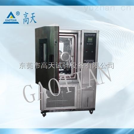 产品可靠性检测仪恒温恒湿试验箱