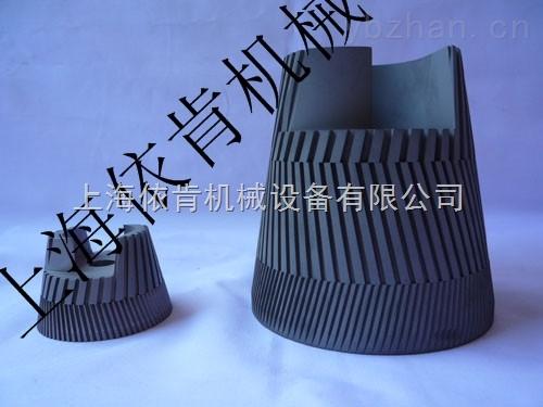 粉末涂料改进型胶体磨,涂料超高速湿磨机