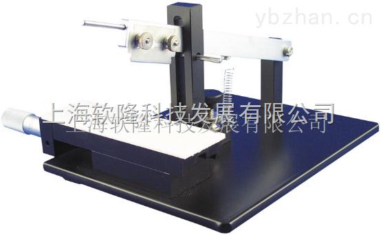 组织切片机tissue slicer