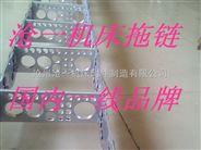 重载机械油管钢制拖链