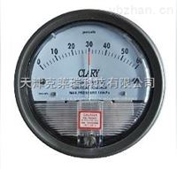 鑄鋁250Pa壓差表現貨