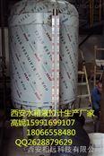 兴平渭南污水处理磁翻板液位计厂家