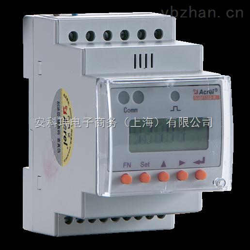 壁挂式直流电能表带复费率电能统计