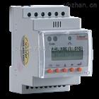充电桩专用导轨式直流电能表带开关量