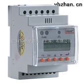 DJSF1352-R充电桩专用导轨式直流电能表带开关量