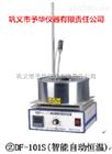 集热式恒温加热磁力搅拌器智能型热销产品
