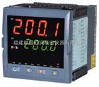 NHR-5300虹润人工智能温控器